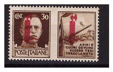 RSI 1944 - PROPAGANDA GUERRA SOPR. ENTRAMBE LE SEZIONI 30 C.  VR   NUOVO **