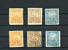 RUSSIA 1921, SC # 177-179 ,  USED / MLH