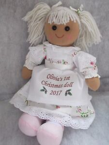 PERSONALISED FIRST CHRISTMAS RAG DOLL