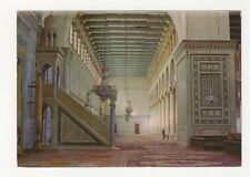 Damascus Syria Omayad Mosque Postcard 480a