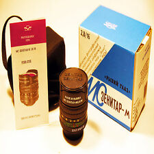 Lens MC  Zenitar-M f/2.8/16mm Fish Eye. M42 screw mount. New