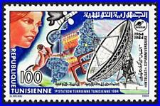 TUNISIA 1984 INTELSAT /  SPACE COMMUNICATIONS  MNH