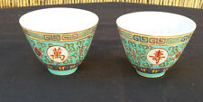 2 Chinese Porcelain Turquiose Mun Shou Longevity Tea Bowls / Cups
