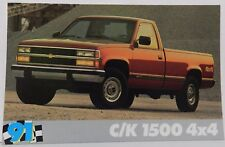 4X4 C/K 1500 PICKUP TRUCK PROMO 1991 91 CHEVY DEALER DEALERSHIP POSTCARD