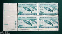 Sc # 1079 ~ Plate # Block ~ 3 cent Wildlife Conservation Issue
