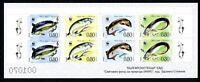 Bulgarien Markenheft MiNr. MH 3 postfrisch MNH Stör, WWF (Fis557