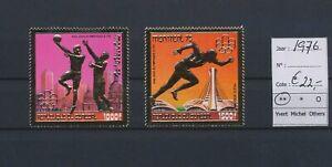 LO17157 Senegal 1976 gold foil sports olympics fine lot MNH cv 22 EUR