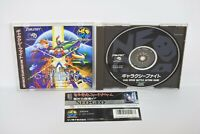 Neo Geo CD GALAXY FIGHT with SPINE * Neogeo SNK Japan Game nc