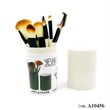 High Quality 12 pcs. Brush Set With Travel Case (A10456)