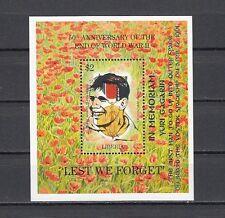 Liberia, L.U.R.D. 1179 issue. Yuri Gagarin, Cosmonaut o/print on W.W.II s/sheet