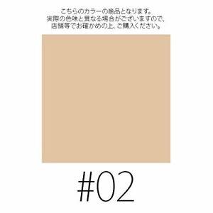 Kose Sekkisei White CC cream [# 02] #OCHRE SPF50 + / PA ++++ 30g
