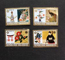 Rwanda 1970 Expo Stamps, Mint, NH, OG