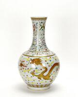 Fine Chinese Qing Guangxu MK Famille Rose Dragon and Phoenix Porcelain Vase