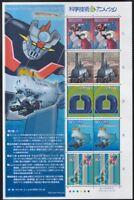 Japan 2004 postfrisch Kleinbogensatz MiNr. 3109-3116  Zeichentrickfiguren