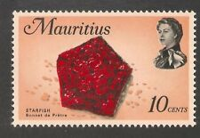 Fish Mauritian Stamps