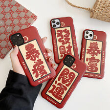 Chinese Style Get Rich Soft Phone Case Cover For iPhone11Pro XsMax 6s 8Plus XR