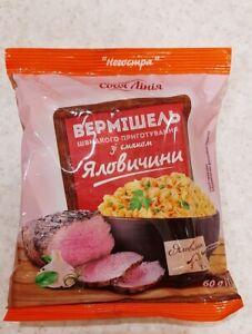 •Instant noodle x 10 Pack [Total 0,6 kg] Instant noodles with beef flavor