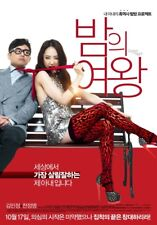 "KOREAN MOVIE ""Queen of the Night "" DVD/ENG SUBTITLE/REGION 3/ KOREAN FILM"