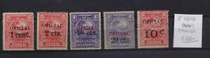 ! Honduras 1914-1916. Official-Use Stamp. YT#S43/47. €53.00!