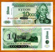 Transnistria, 10000 Rublei on 1 Ruble, 1998 on 1994, Pick 29A Unc