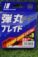 Major Craft Dangan 8 Braid EGING Special X8 #0.6 14lb 150m Pink Stylish anglers