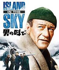 Island in the Sky [Blu-ray]