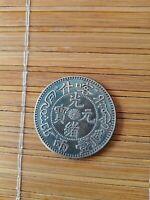 """china QingDy """"Guangxu""""KA Shi Province long  beard dragon 100%Silver Coin"""