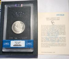 1880-CC MORGAN DOLLAR GSA W/ BOX & CARD  - NGC MS-63 BLAST WHITE