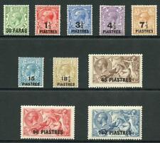 British Levant SG41/50 KGV set M/Mint