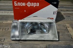 Lada Samara Headlight Right + Left Kit  2108-3711010 + 2108-3711011