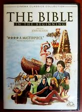THE BIBLE: In the Beginning (DVD) Cinema Classics Collection VG!