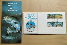 1983 Malaysia Fresh Water Fish 4v Stamps FDC (Kuala Lumpur postmark) Lot C