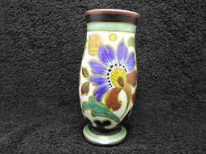 Vintage Royal Zuid Gouda Holland Hand Painted Vase