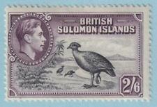 BRITISH SOLOMON ISLANDS 77  MINT HINGED OG * NO FAULTS VERY FINE!