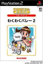 SuperLite 2000: Waku Waku Volleyball 2 (2004) Brand New Sealed Japan PS2 Import