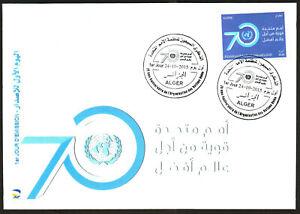 Algeria 2015 - UNO 70th Anniv - 1v, Issued : Oct 24th- FDC, topical cancel