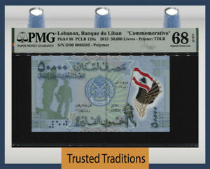TT PK 98 2015 LEBANON 50000 LIVRES COMMEMORATIVE PMG 68 EPQ SUPERB GEM UNC!