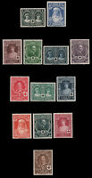 Spain #B1-B13 MLH/MH CV$113.85 1926 RED CROSS ROYALS SEMI-POSTAL SET
