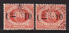 #1884 - San Marino - Lotto di 2 pezzi, 1892 - Usati