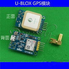 Neo-6m GPS Satellite Positioning Module Dev Board NEO 6M for Arduino STM32 C51