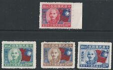 1945 REPUBLIC OF CHINA CHIANG KAI-SHEK VICTORY COMMEMORATIVES
