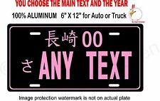 JAPANESE JAPAN ALUMINUM LICENSE PLATE TAG JDM CUSTOMIZED - ANY TEXT- BLACK PINK