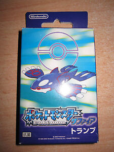 POKEMON UR WINNER TOP 10 FINAL CHAMPIONSHIPS TROPHY LEAGUE CARDS KYOGRE 2005