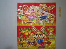 Year 2011/Rabbit Chinese New Year Ang Pow/Red Money Packets 1pcs