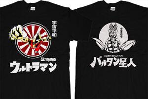 New Ultraman Series Alien Baltan Monster Japan Superhero T-shirt
