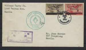 PHILIPPINES FDC 1943: WWII JAPANESE OCCUPATION, FDC CENSORED BY JAP MIL POLICE 2