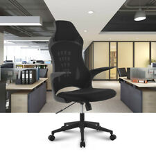 High-Back Soft Mesh Office Chair Swivel Executive Task Computer Desk Home/Office