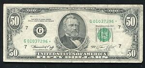 FR. 2118-G* 1974 $50 *STAR* FRN FEDERAL RESERVE NOTE CHICAGO, IL