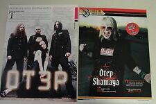 OTEP 10 pc. Magazine Clippings Lot Otep Shamaya