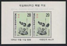 Korea Philatelic Week MS issue 1976 MNH SG#MS1263